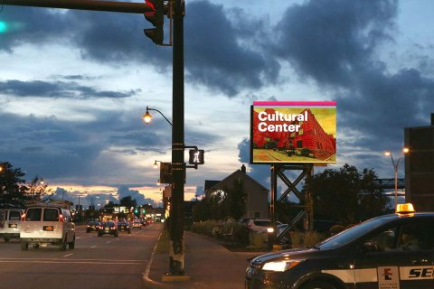 Kodak Center digital display